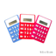 Silicon-Calculator-ACSL0300-40