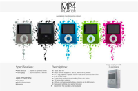 MP4-Player-2GB-SMP4003-474