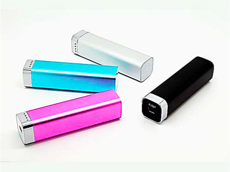 FT2000-250-2000mah-Tube-Power-Bank
