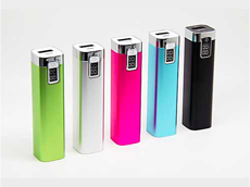 FT2600-310-2600mah-Tube-Power-Bank
