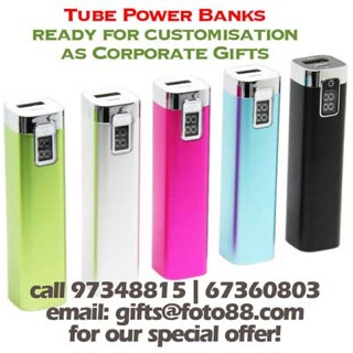 Tube-Powerbank-Corporate-Gifts
